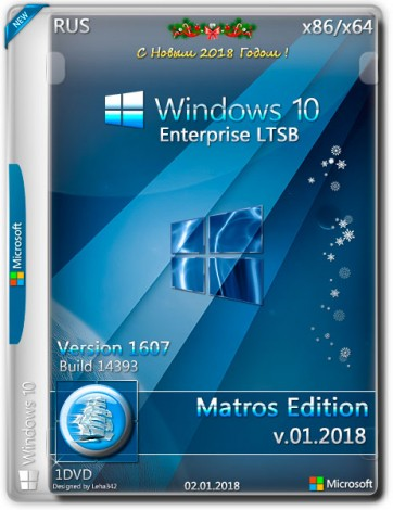 Windows 10 Enterprise LTSB x86/x64 by Matros 01.2018 (2018) Русский